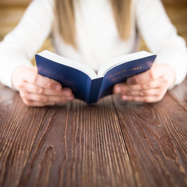 5 Principles for Pastoring a Vibrant Older